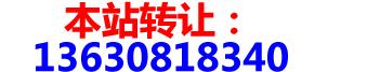 南京华明丽光太阳能售后维修官网